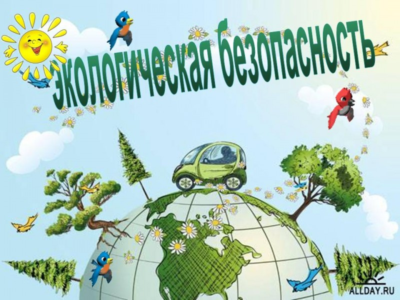 "МОФ ""Инициатива Розы Отунбаевой"""